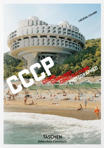 CCCP. Cosmic Communist...