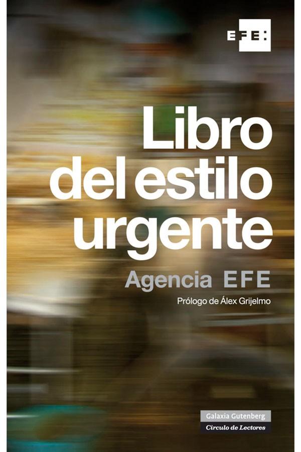Libro del estilo urgente