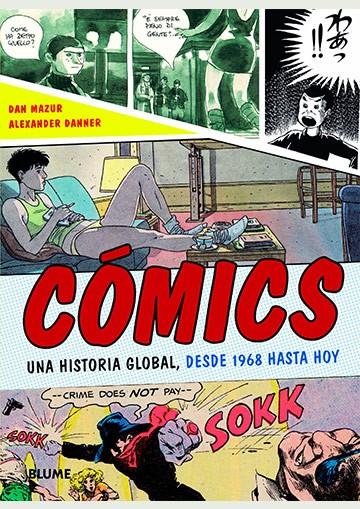 Cómics: una historia...