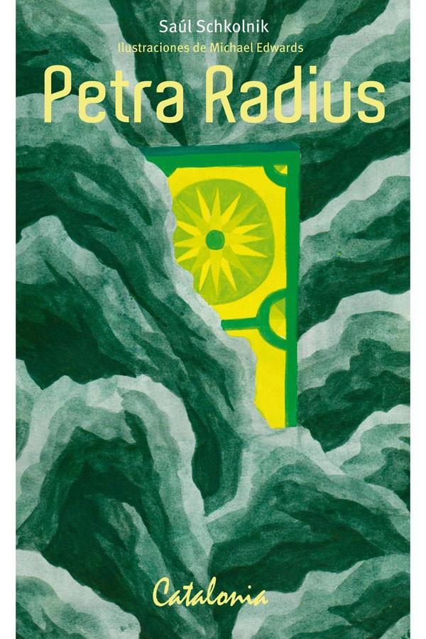 Petra radius