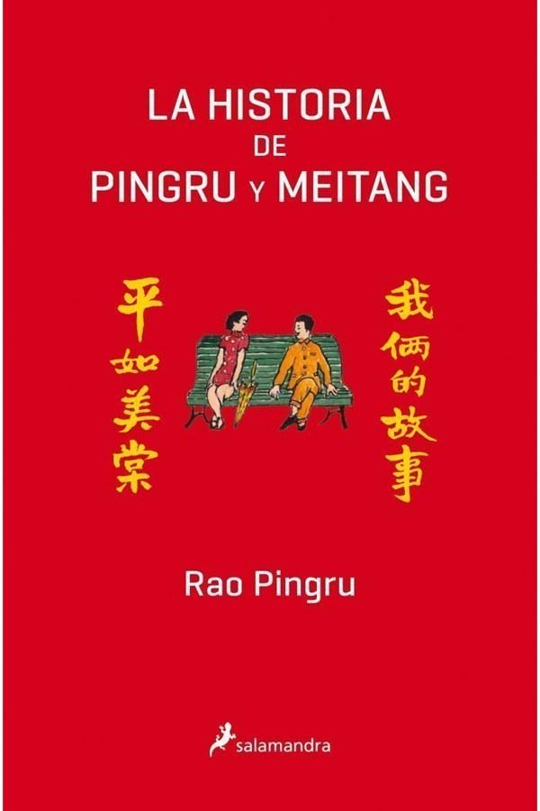 La historia de Pingru y...