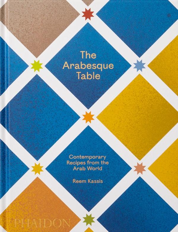 The Arabesque Table