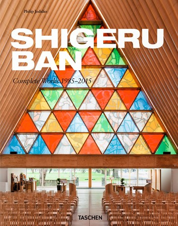 Shigeru Ban. Updated Version
