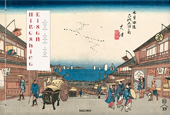 Hiroshige Eisen